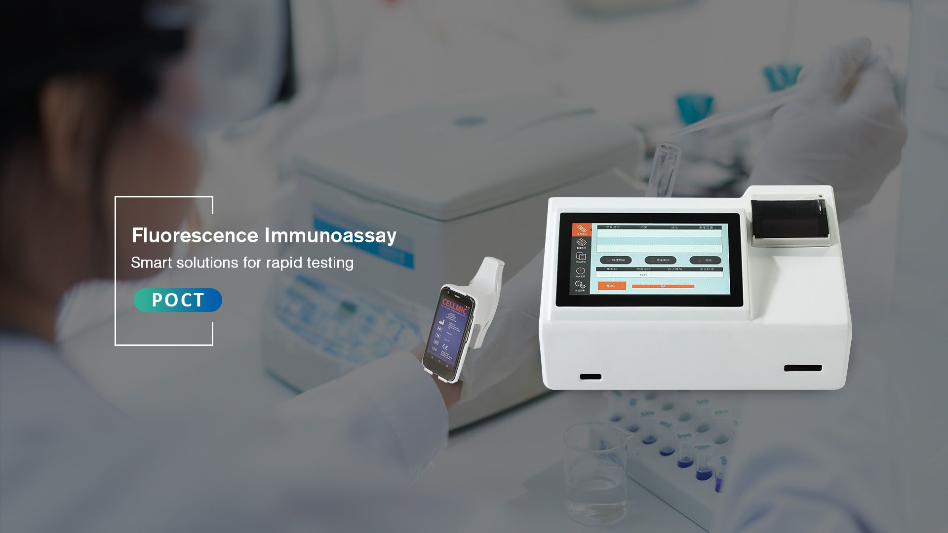 Smart Solutions for Rapid Testing