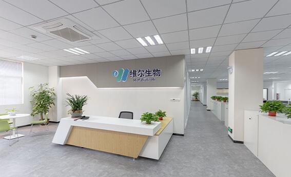 Jiangsu Well Biotech Co., Ltd.